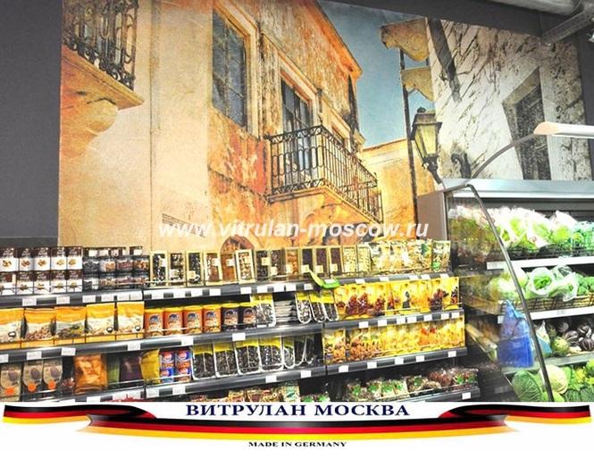 Гипермаркет г. Ижевск