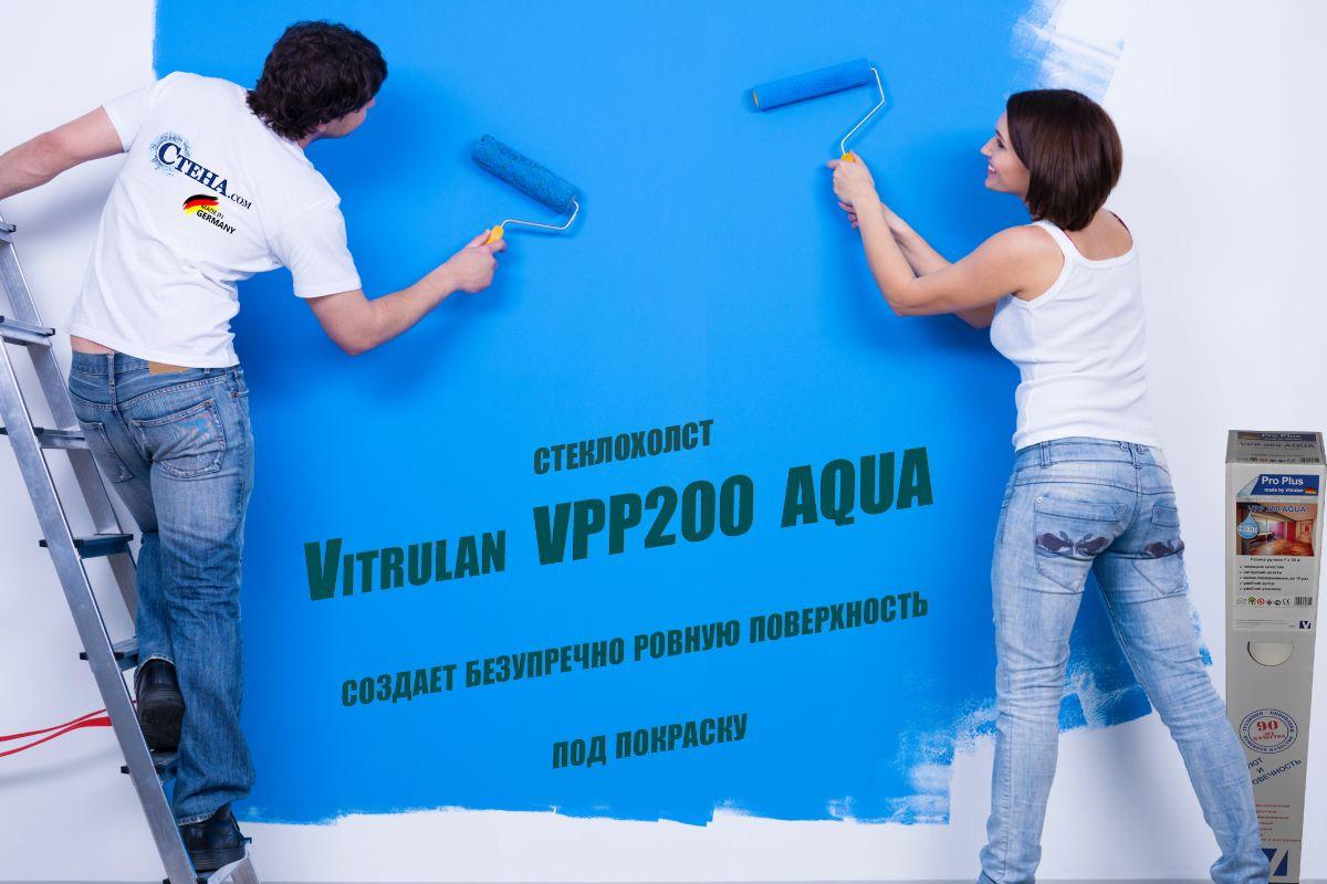 Немецкие обои Витрулан на выставке Алтай-Строй 2014 в г. Барнаул
