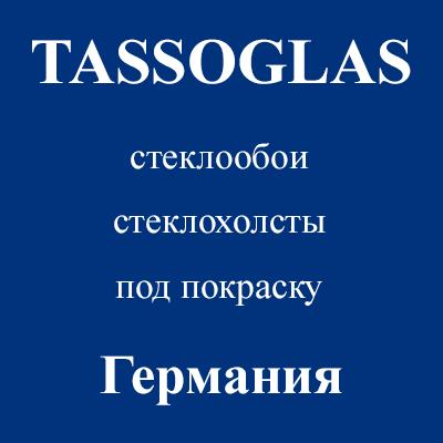 Tassoglas