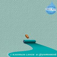 СТЕКЛООБОИ BRATTENDORF B017PWA «МИКРОКРЕП»