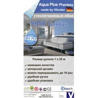 "СТЕКЛООБОИ VITRULAN AQUA PLUS PHANTASY 5950 ""БАМБУК"""