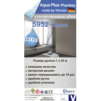 "СТЕКЛООБОИ VITRULAN AQUA PLUS PHANTASY 5952 ""КАМНИ"""