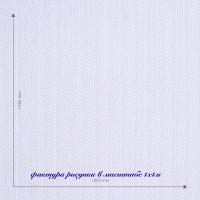 """СТЕКЛООБОИ VITRULAN AQUA PLUS PIGMENT 650 """"ЕЛКА СРЕДНЯЯ"""" / Pure Structure 650"""