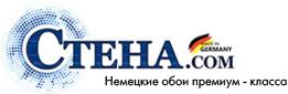 Интернет-магазин Stena.com